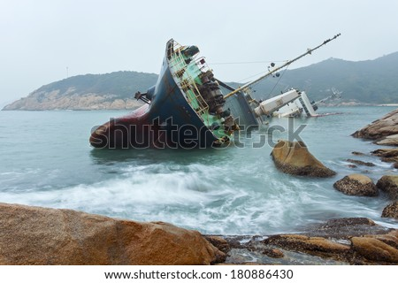 Wreck on the coast in Hong Kong - stock photo