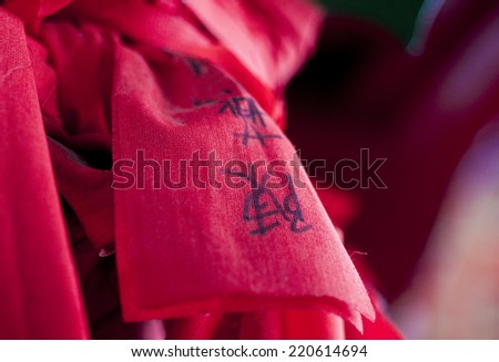 Writing chinese letter on the red cloth - stock photo