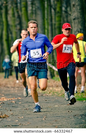 WROCLAW - NOVEMBER 13: Wroclaw Open Championships in running, November 13, 2010 in Wroclaw, Poland - stock photo