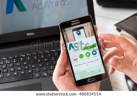 lg phone application facebook ad