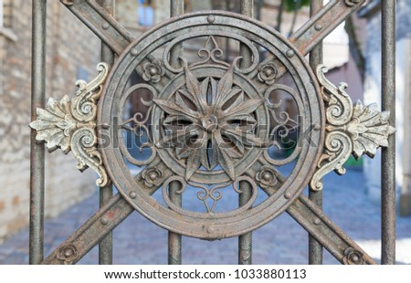 Wrought decoration on the gate Ungern-Sternberg Palace Estonian in Tallinn