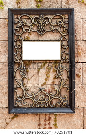 wrought iron frame with space for image or text - Wrought Iron Picture Frames