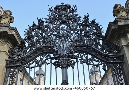 Wrought-iron gate of the baroque Castle Werneck in Werneck, Franconia, Germany, Europe.