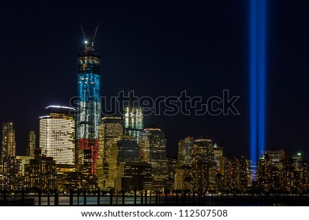 WTC memorial: Tribute in Light
