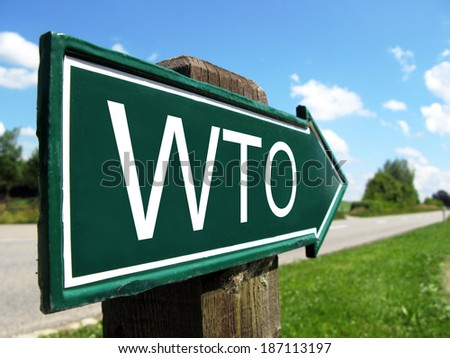 WTO signpost along a rural road