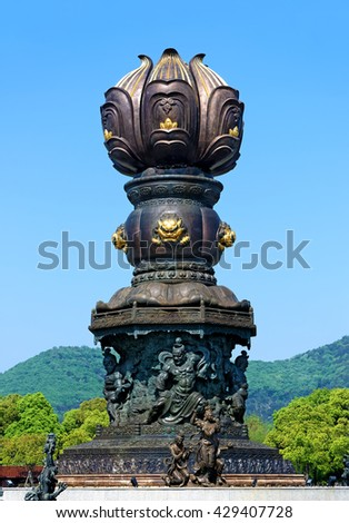 WUXI, CHINA - April 18, 2016: Ling Shan the Buddha's birth fountain in Wuxi, China. Periodically throughout the day, a water show in the middle of the park depicts the birth of Buddha. - stock photo