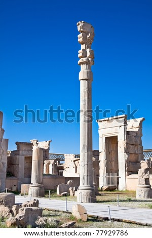 Xerxes Gate (of all nations) in Persepolis, Iran