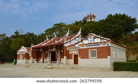 XIAMEN, CHINA, DECEMBER 7, 2013: Detail of a buddhist temple situated on the top of mountain in xiamen city, china. - stock photo