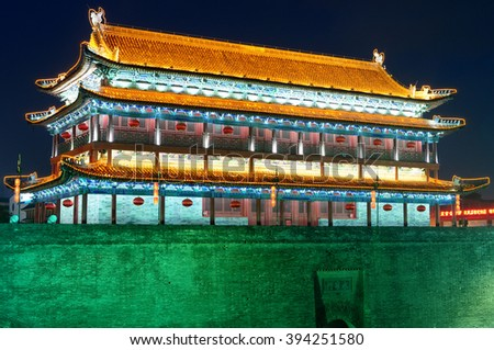 Xian, China - stock photo