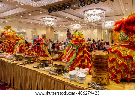 Stock images royalty free images vectors shutterstock for Dining hall decoration