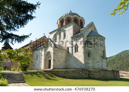 XII century Studenica Serbian Orthodox Monastery in Serbia