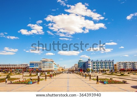 XILINGGUOLE, INNER MONGOLIA/ China-AUG 9: Xilinguole city scene on Aug 9, 2010 in Xilinguole, Inner Mongolia, China. The city is located in the north of China. It is a popular tourist spots. - stock photo