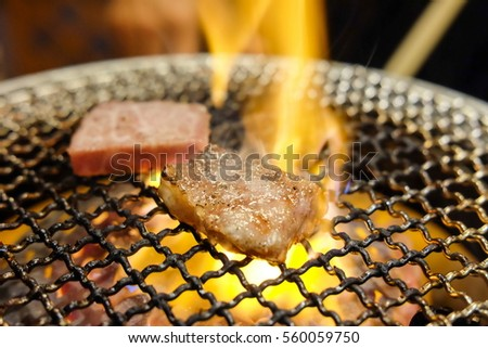 Yakiniku (Japanese barbecue)