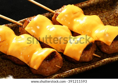 Yakitori meat ball with cheese