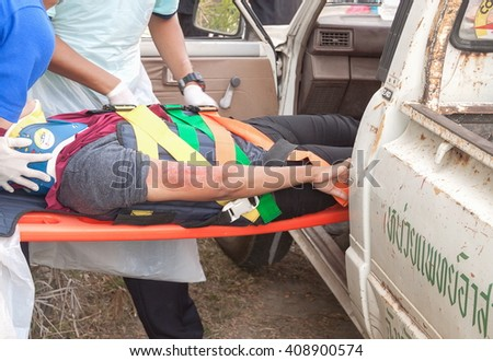 YALA, THAILAND - April 21 : The refresher training to assist in emergency rescue situations , Training devoted to the of first aid. traffic accident. in Yala  southern Thailand. on April 21, 2016 - stock photo