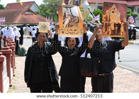 YALA, Thailand - November 9, 2016 : Thai people crowd in funeral of of His Majesty King Bhumibol Adulyadej at Yala provincial hall.
