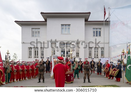 Yalova, Turkey - June 3 2015: Traditional Ottoman army band playing marches before the pre-election meeting of Ahmet Davutoglu (AKP) in Yalova on June 3. - stock photo