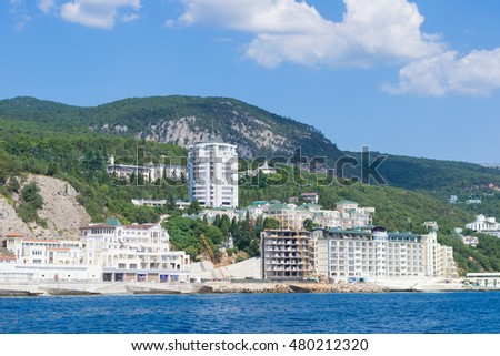 Yalta, Crimea, Russia - August 17, 2016: Southern coast of the Crimea, Yalta
