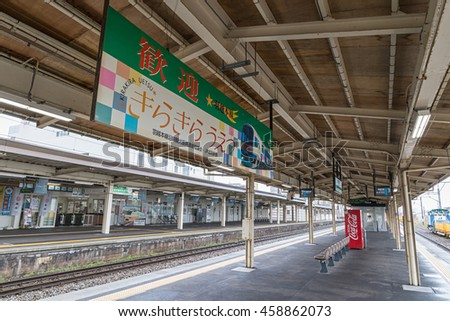 "YAMAGATA,JAPAN - APRIL 15,2016 : The sign of sightseeing train ""Kirakira (Glitter) Uetsu"" at Tsuruoka station. This is the most colorful train in the entire JR East rolling stock."