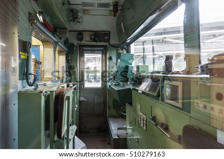 Yamanashi, Japan - September 30, 2016: Cockpit of Fujikyu Commuter Train, Yamanashi, Japan