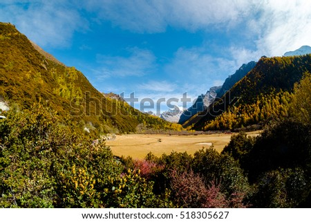 Yanding Nature Reserve, Channa Dorje(Tibet) or Xianuoduoji(China) is signify power, 5958 msl, Tibent call this land Nyiden, China
