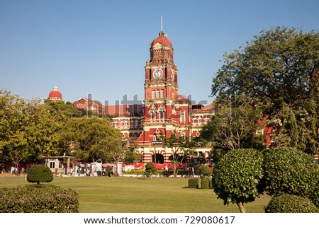 Yangon, Myanmar - 2016, December 23 : The colonial High Court building completed in 1911 in downtown Yangon next to Maha Bandula park, Burma