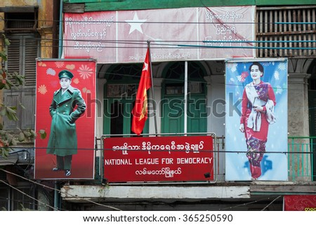 YANGON, MYANMAR - JANUARY 2, 2016: Office of the National League for Democracy with portraits of Aung San and Aung San Suu Kyi in Yangon, Myanmar on January 2, 2016 - stock photo