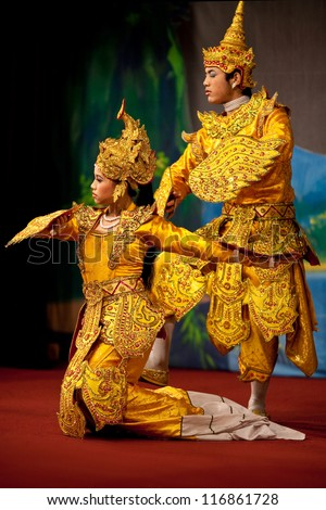 YANGON, MYANMAR - JANUARY 25: Two unidentified dancers perform Dance of mystical birds couple in honor of Karen New Year on January 25, 2011 in Yangon, Myanmar