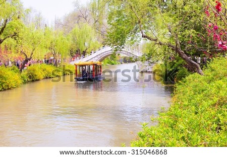 YANGZHON, JIANGSU/CHINA-APR10: Lender west lake in spring on Apr10,2015 in Yangzhou, Jiangsu, China. Slender west lake is a well-known scenic spot in China.
