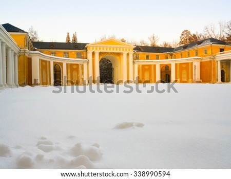 Yard of Russian classical palace Arkhangelskoe under snow. Russia, Moscow Region, Arkhangelskoe estate