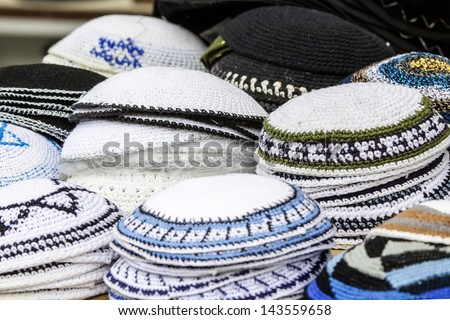 Yarmulke, a Jewish head covering - stock photo