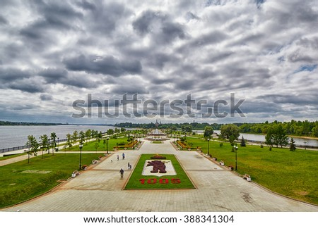 Yaroslavl Town Park under dramatic skies and clouds - stock photo