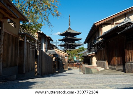 Yasaka-no-to Pagoda in Kyoto, Japan - stock photo