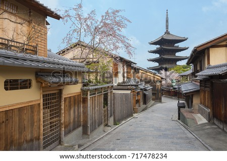 Yasaka Pagoda and Sannen Zaka Street in the Morning, Kyoto, Japa