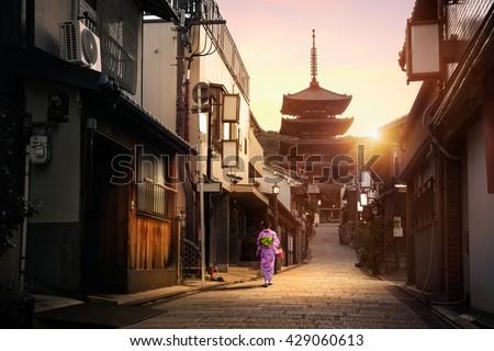 Yasaka Pagoda and Sannen Zaka Street in the Morning, Kyoto, Japan, Yasaka Pagoda in the morning, Kyoto Japan