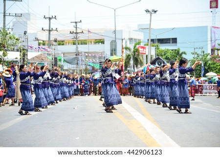 YASOTHORN,MAY 14:Unidentified dancers perform at the Thai Dance in Rocket festival 'Boon Bang Fai' The celebration for plentiful rains during the rice plant season,on May 14,2016 Yasothorn,Thailand