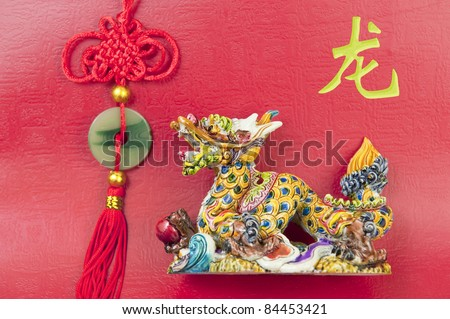 year of Dragon,Chinese New Year decoration