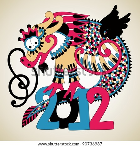 Year of the Dragon. Hand draw color illustration. Raster version