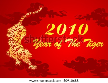 Year of the tiger illustration