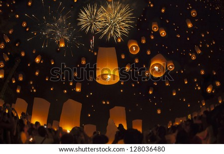Yeepeng festival and fire work in chiangmai, Thailand - stock photo