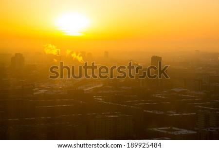Yekaterinburg at morning - stock photo