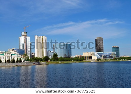 Yekaterinburg cityscape downtown day light