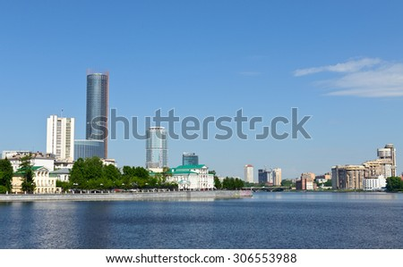 Yekaterinburg downtown, pond and modern buildings - stock photo