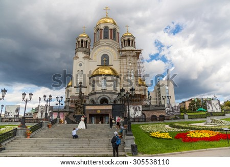 YEKATERINBURG, RUSSIA - AUG 07: Cathedral on the Blood standing on the site, where in 1918 the last royal family of Russia were executed on August 07, 2015 in Yekaterinburg, Russia.
