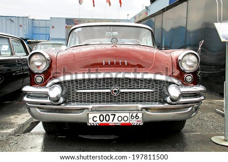 YEKATERINBURG, RUSSIA - AUGUST 18, 2013: American motor car Buick Special presented at the Retro Cars Museum. - stock photo