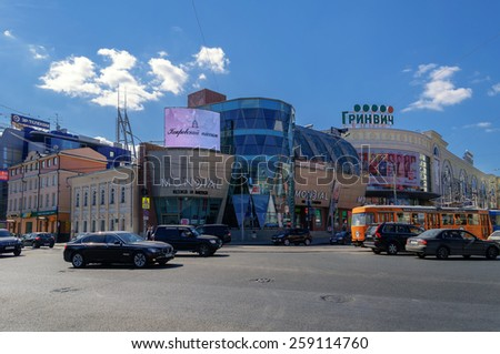 YEKATERINBURG, RUSSIA - AUGUST 24.  8th March Street in Yekaterinburg on August 24, 2013. - stock photo