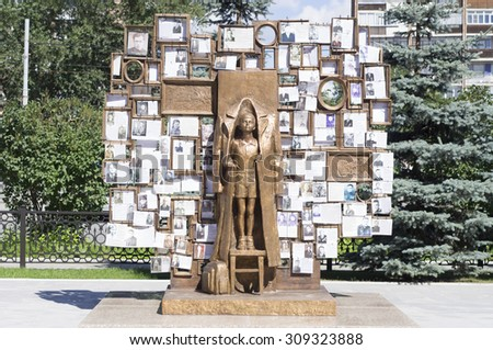 YEKATERINBURG, RUSSIA - AUGUST 01, 2015: The monument Eternal memory to the soldiers railroad is located at the Palace of Culture of Railway in the city of Yekaterinburg - stock photo