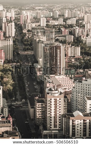Yekaterinburg, Russia - August 20.2016: View of the city of Yekaterinburg skyscraper Vysotsky