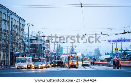 YEKATERINBURG, RUSSIA - DECEMBER 9 2013: Lenina street in the center of Yekaterinburg. Yekaterinburg will take the 2018 FIFA World Cup - stock photo