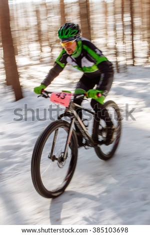 Yekaterinburg, Russia - February 21, 2016: Multi-team XC competition, winter stage - stock photo